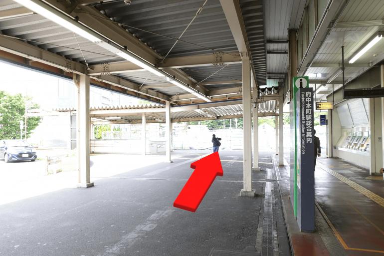 府中本町駅改札